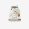Afbeelding Mizuno Wave Lightning Z6 dames indoorschoenen wit goud